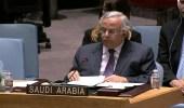 مندوب المملكة بالأمم المتحدة يلتقي بوفد من مركز المعلومات الإنسانية في اليمن