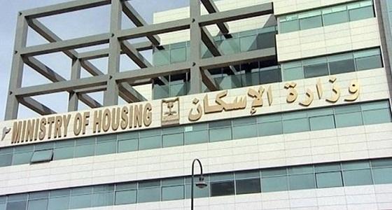 الإسكان: طرح 46 ألف وحدة للمستفيدين خلال أول 6 أشهر من العام الجاري