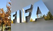 الفيفا تستلم القوائم النهائية لمنتخبات كأس العالم الاثنين المقبل