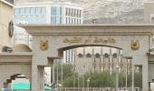 """جامعة أم القرى توفر قاعدة """" معرفة """" لتغطي مجالات التخصصات العلمية المتنوعة"""