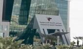 هيئة الاستثمار تنظم يوما إعلاميا لتسليط الضوء على مجالات الاستثمار في الجزائر