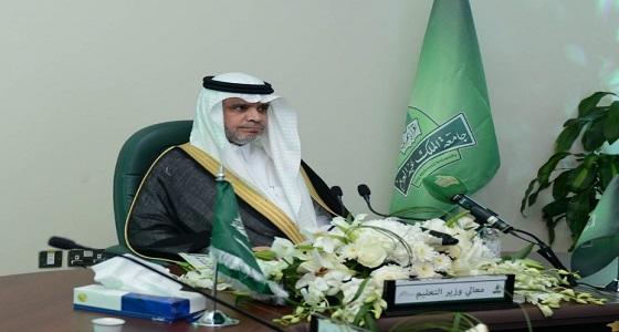 وزير التعليم يدشن كلية الدراسات العليا التربوية بجامعة الملك عبدالعزيز