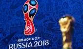 كأس العالم 2018 : منتخبا فرنسا وبلجيكا في نصف النهائي غدا