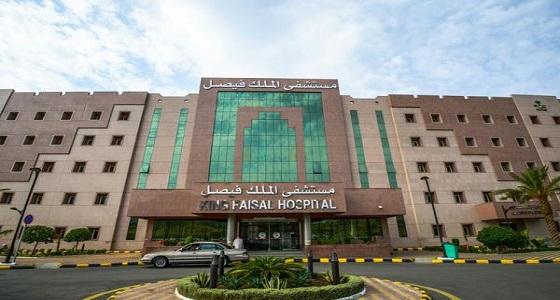 6200مريض يتخلفون عن مواعيدهم بمجمع الملك فيصل بالطائف
