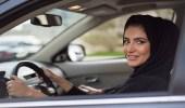 سيدات المملكة يمتلكن ذوق يختلف عن نساء العالم في اختيارهن أنواع السيارات