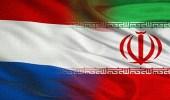 هولندا تطرد دبلوماسيين إيرانيين