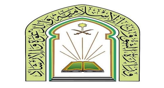 وزير الشؤون الإسلامية يوجه بتخصيص خطبة الجمعة للحديث عن العمل الإرهابي بالقصيم