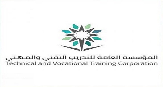 التدريب التقني يطلق عددا من التخصصات الجديدة للبنات
