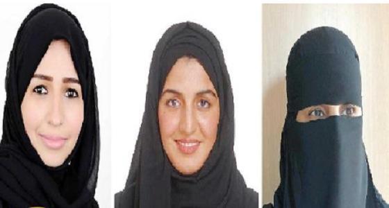 بعد منح 12 امرأة رخصة التوثيق.. محاميات المملكة يسردن تفاصيل حصولهن عليها