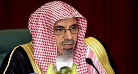 صالح بن حميد: لا حياة لشعب ولا قيام لدولة إلا بالسلام