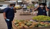 بالصور.. تسليم 9 طن خضار وفاكهة للجمعيات الخيرية بعد مصادرتها من الباعة المخالفين بالرياض