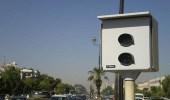 السجن 6 أشهر و30 جلدة لمحطم كاميرا ساهر