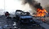 انفجاران يستهدفان العاصمة الصومالية