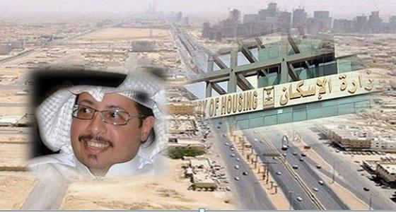 الكناني يوصف حال المواطنين مع وعود وزارة الإسكان بأسلوب ساخر