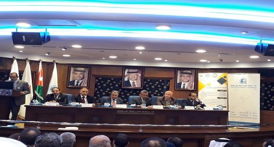 الملتقى العربي الرابع للتدريب بدأ اليوم الثلاثاء 10 يوليو 2018 م