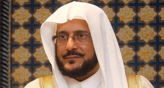 وزير الشؤون الإسلامية: المملكة خير سند لإخوانها في العالم الإسلامي