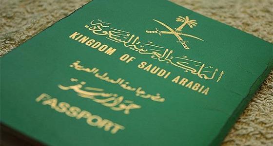 إصدار نحو 5 آلاف جواز سفر في مكة خلال يوم
