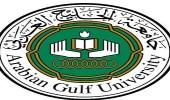 بدء التسجيل في ابتعاث بكالوريوس الطب في جامعة الخليج العربي