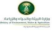 وزارة البيئة تطلق مشروع صياد للشباب السعودي