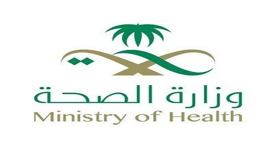""""""" الصحة """" تعلق على تعرض ممرض لطلق ناري بالرأس في الرياض"""