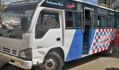 كينيا تواسي كرواتيا برفع علمها على الحافلات