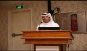 """"""" صحة الرياض """" تنظم ورشة عمل للمرحلة الرابعة في تقييم الاداء"""