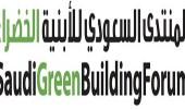 """"""" سعف """" يشارك في المنتدى السياسي للتنمية المستدامة بالأمم المتحدة"""