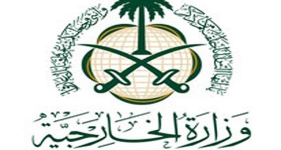 المملكة تدين الاعتداء على تجمع انتخابي في باكستان