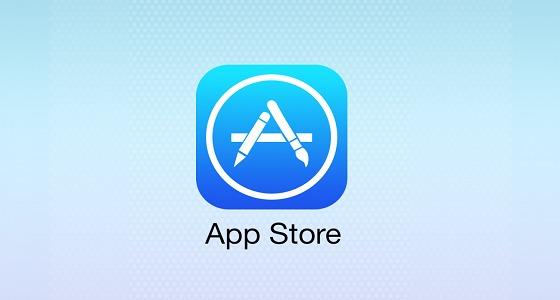 10 تطبيقات على Appstore ضمن قائمة الأكثر شعبية منذ إطلاقه