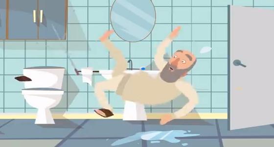 بالفيديو .. الصحة: دليلك لحماية كبار السن من أخطار السقوط