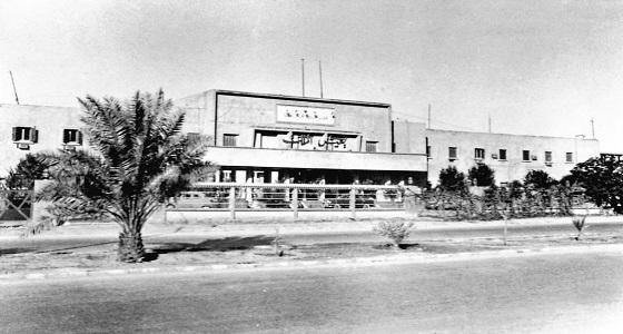 صورة نادرة لكلية الملك عبدالعزيز الحربية في الستينيات