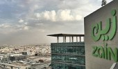 """السماح لشركة زين الكويتية بتنفيذ حكم ضد """" مصنع البلاستيك السعودي """""""