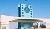 جامعة الحدود الشمالية تنفذ برامج التطوير المهني والتعليمي الصيفي