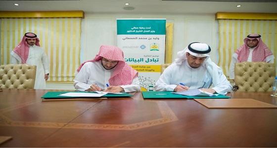 وزارة العدل توقع اتفاقية مع الهيئة العامة للعقار