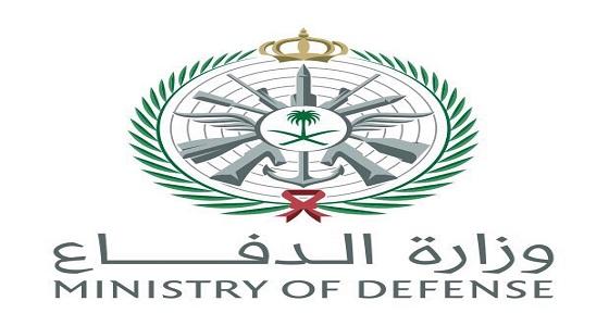 """وزارة """" الدفاع """" تعلن عن فتح بوابة القبول والتجنيد الموحد"""