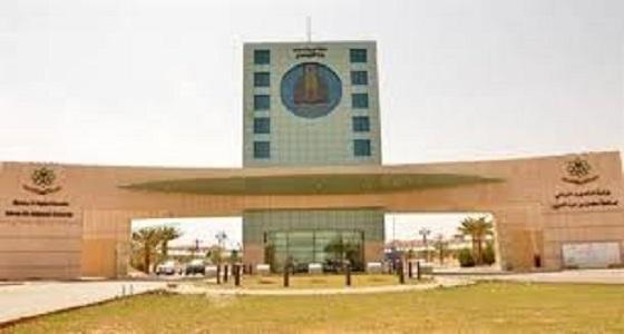 بدء القبول بدبلوم الأمن والسلامة المهنية بجامعة الأمير سطام بالخرج