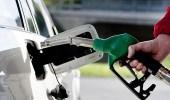 كيفية معرفة بنزين سيارتك مخلوطا بالماء أم لا وطريقة التخلص منه