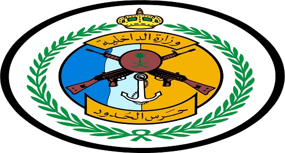 """إطلاق باكورة خدمات بوابة """" زاول """" لإصدار تراخيص """" أمن الموانئ """" في المنطقة الشرقية"""