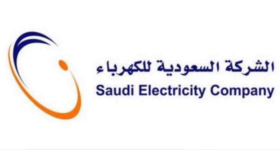 فريق عمل سعودي بالوطنية لنقل الكهرباء ينجح في توحيد التصاميم لمحطات الجهد العالي