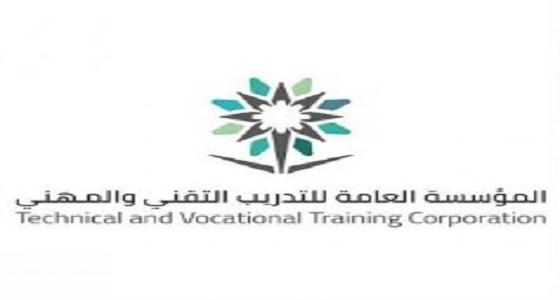 تنسيق بين التدريب التقني والدفاع المدني لتوظيف الخريجين
