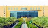 وزارة الشؤون البلدية والقروية تعلن عن وظائف شاغرة