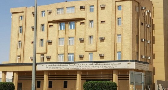 صدور حكم لصالح 273 موظفا ومنحهم 65 مليون ريال ضد المياه صحيفة صدى الالكترونية