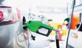 البدء بتأهيل 18 شركة محلية وخليجية لإدارة وتشغيل محطات الوقود