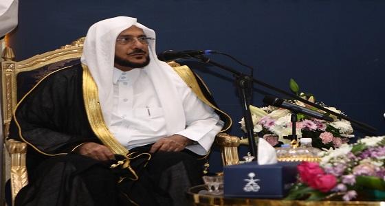 """"""" آل الشيخ """" : الملك و ولي العهد يواصلان الليل والنهار ويتابعان بكل اهتمام رعاية الحجاج"""