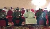 مدير عام الجوازات يعزي اللواء الطويرقي في وفاة والده