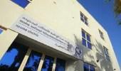شركة نسما للكهرباء تعلن عن وظائف شاغرة بمحافظة جدة