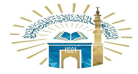 بالأسماء.. إصدار تأشيرات الطلاب الجدد والمجدد لهم بالجامعة الإسلامية
