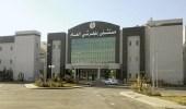 نجاح أول عملية تكميم معدة بمستشفى الأمير مشاري في بلجرشي