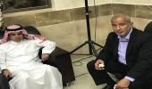 السفارة السعودية بالأردن تقدم واجب العزاء في الفنان الراحل ياسر المصري