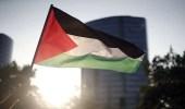 كولومبيا تتراجع عن الاعتراف بفلسطين دولة مستقلة